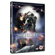 2001 Nights Fumihiko Sori's TO DVD