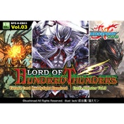 Buddyfight TCG Lord of the Hundred Tunders Vol.3 Exra Booster Box (15 Packs)
