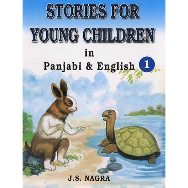 Stories for Young Children in Panjabi and English: Bk. 1 by J. S. Nagra (Paperback, 2012)