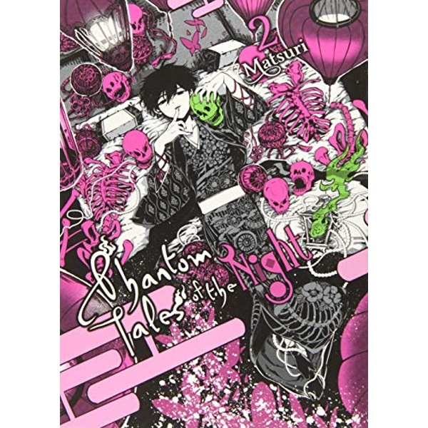 Phantom Tales of the Night, Vol. 2