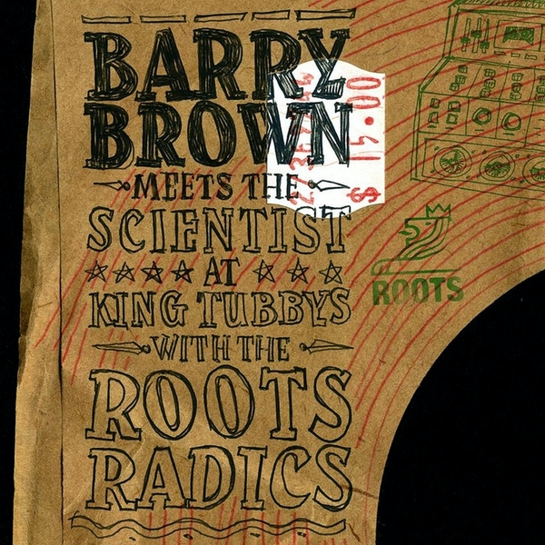 Barry Brown Meets The Scientist - At King Tubby's With The Roots Radics Vinyl