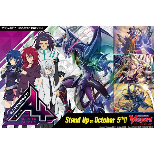 Cardfight Vanguard TCG: Strongest! Team AL4 Booster Box (16 Packs)