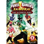 Power Rangers Samurai: Volume 4 - The Ultimate Duel  DVD