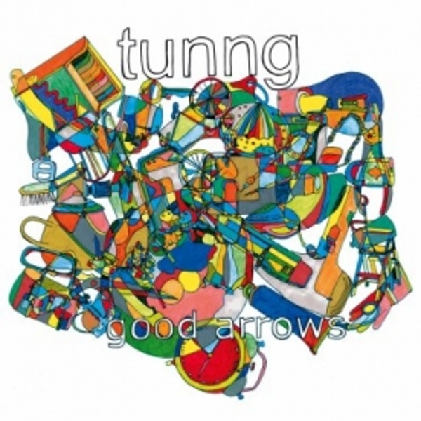 Tunng - Good Arrows DVD