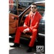 Opposuit Red Devil UK Size 38 One Colour - Image 3