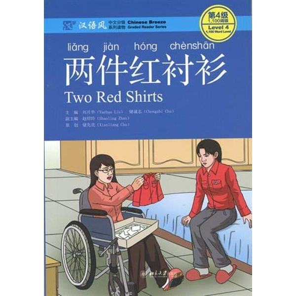 Two Red Shirts, Level 4: 1100 Word Level  Paperback / softback 2016