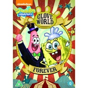 SpongeBob Square Pants Glove World Forever [DVD]