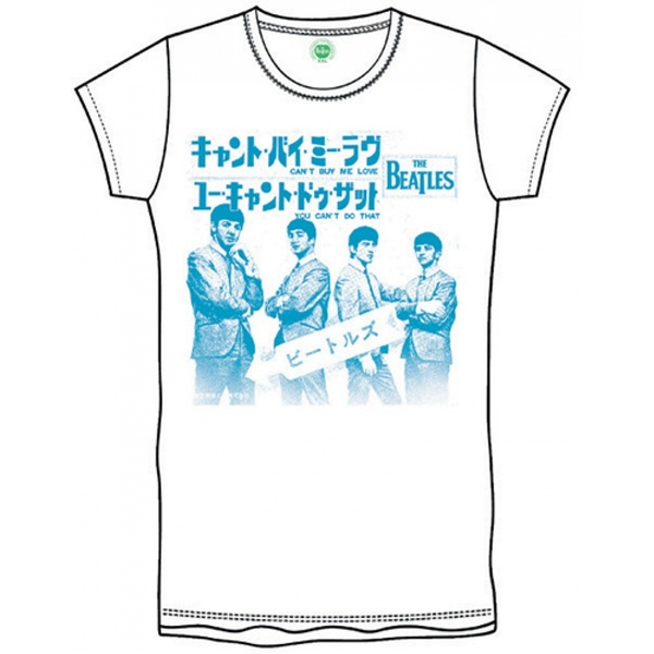The Beatles - Let It Be Boys X-Large T-Shirt - White