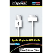 Infapower Apple 30 Pin Sync to USB Cable White